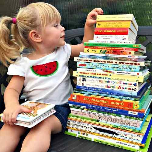 привить любовь к книгам