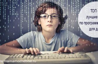 лучшие книги по програмированию для детей