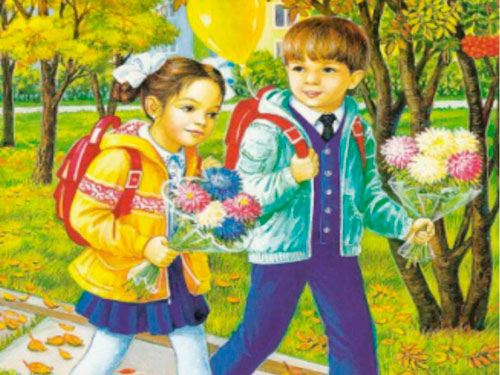 Частушки на 1 сентября для детей
