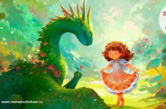 Загадки про дракона для детей