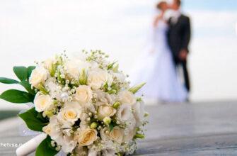 Поздравления жене на свадьбу