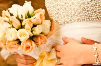 Поздравления внуку на свадьбу