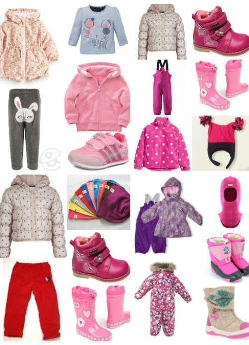 что одеть ребенку на улицу