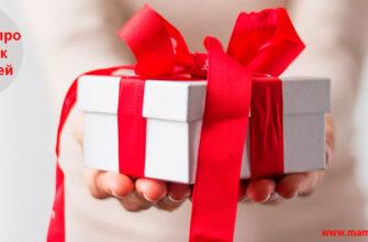 Загадки про подарок для детей