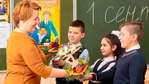 Красивые поздравление с 1 сентября учителям