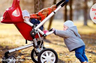 Загадки про коляску для детей
