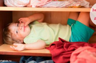 Загадки про шкаф для детей