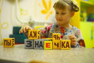 Методика раннего развития Зайцева
