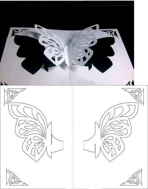 поделка из бумаги бабочка