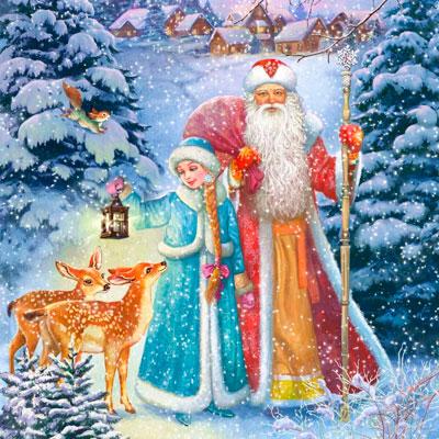 История для детей о появления деда Мороза и Снегурочки