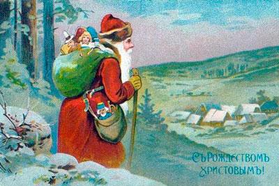 Образ деда мороза на Руси