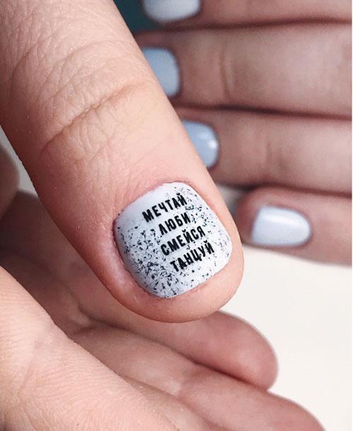 Маникюр с надписями на короткие ногти 2