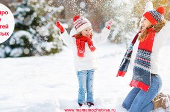 Стихи про зиму для детей и взрослых