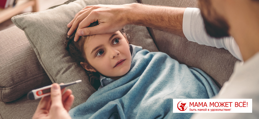 профилактика гриппа и орви у детей