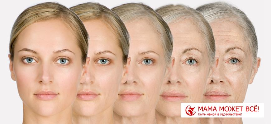 возрастные изменения кожи лица у женщин