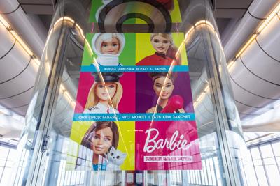 «Barbie-машинистка» 7