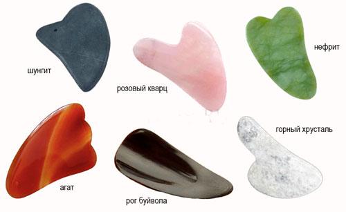 массаж гуаша какой камень выбрать