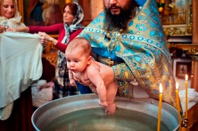 когда крестят новорожденного ребенка по церковному