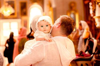 когда крестят новорожденного ребенка по церковному календарю