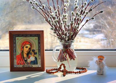 вербное воскресенье история традиции обряды