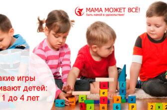какие качества развивают игры у детей