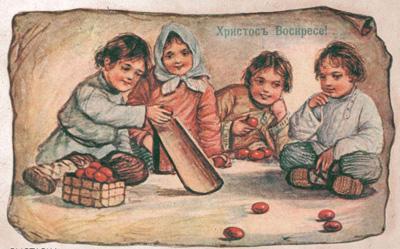 Традиционные Пасхальные игры для детей