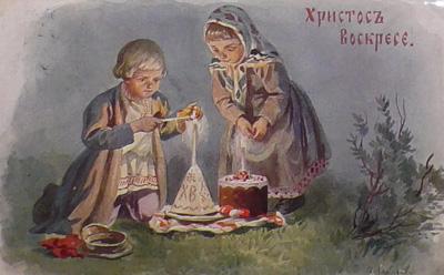 Пасхальные традиции детям