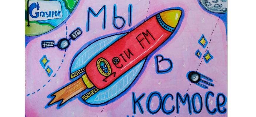 детские рисунки в космосе