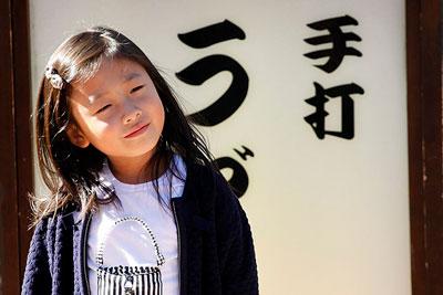 как японцы воспитывают детей