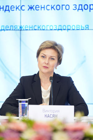 более 70% россиянок отложить свой визит к гинекологу 3