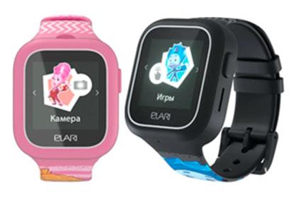 умными часами с GPS