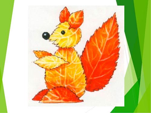 Поделки из осенних листьев в детский сад 2