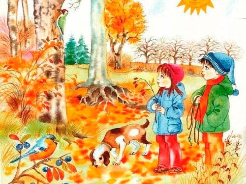 Короткие стихи про осень для детей 2 лет