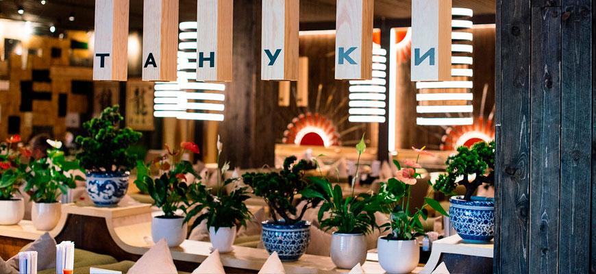 московские рестораны «Тануки»