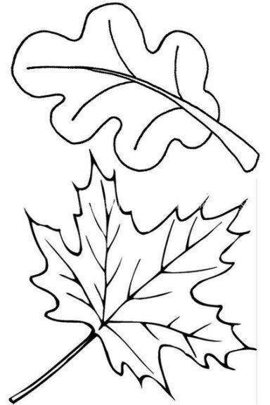 осенние листья для вырезания из бумаги 11