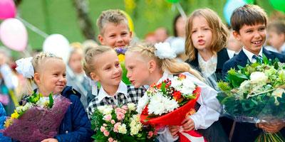 день знаний день мира история праздника
