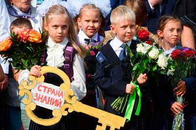 день знаний история праздника для детей