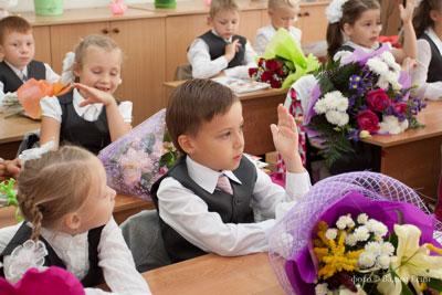 история праздника 1 сентября день знаний для детей