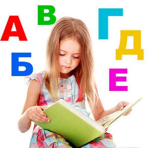 Короткие стихи про буквы алфавита для детей 3-5 лет