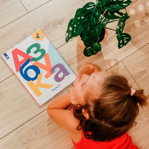 """Стихи про букву """"В"""" для детей 4 лет"""