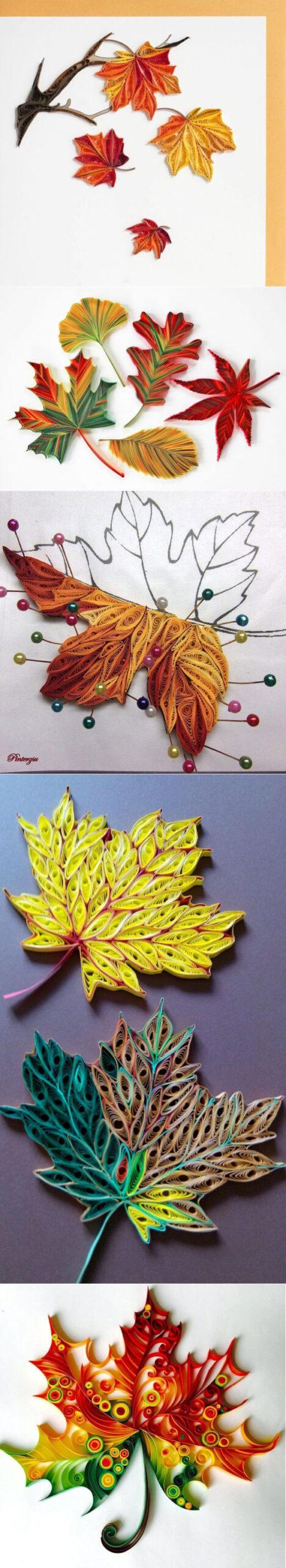 Осенние листья из бумаги технология квиллинг