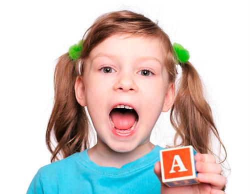 """Стихи про букву """"А"""" для детей 3-5 лет"""