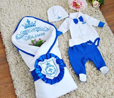 одежда для мальчика на выписку из роддома