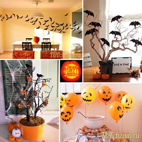 украшение комнаты на Хэллоуин своими руками 3
