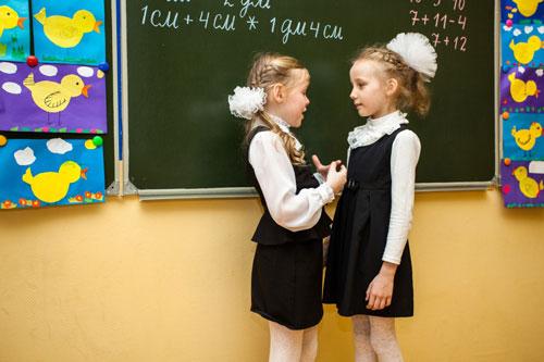 Фотосессия 1 сентября идеи для 1 класса