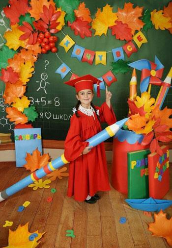 фотозона 1 сентября своими руками в школе