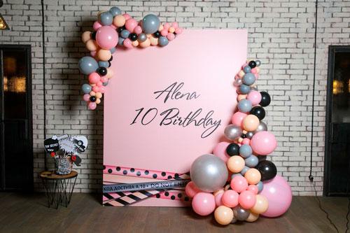 Фотозона на день рождения ребенка своими руками 10 лет