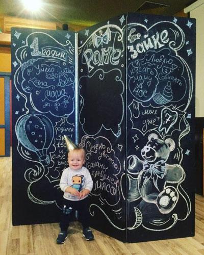 Идеи фото зон для детей на день рождения 4 года