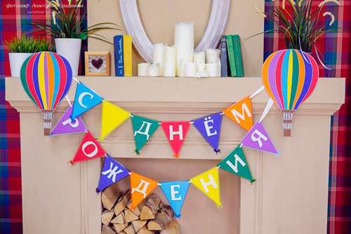 Как украсить комнату на день рождения ребенка 4 года