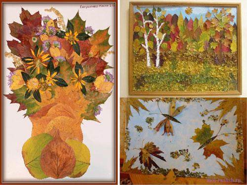 аппликация из листьев и бумаги на тему осень в школу для детей 5